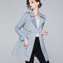2021春季新款时尚浅蓝ar9减龄外套by显瘦OL气质风衣女中长款