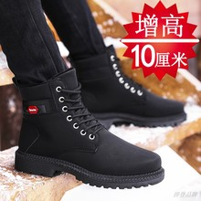 冬季高帮男士增ar4鞋10cby内增高马丁靴休闲运动鞋韩款增高男靴