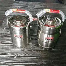 304不锈钢保温饭盒饭篮