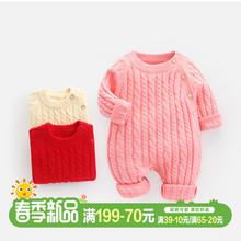 女童装ar线哈衣婴儿by织衫连体衣服加绒毛衣外套装