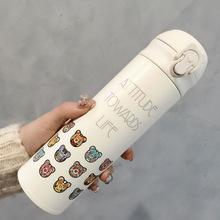 bedarybearby保温杯韩国正品女学生杯子便携弹跳盖车载水杯