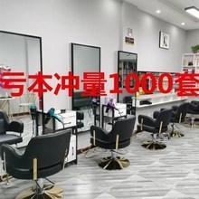 理理发ar新式网美容ed剪发椅子椅升降椅子凳美发店发廊红。