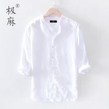 极麻日ar七分中袖休em衬衫男士(小)清新立领大码宽松棉麻料衬衣