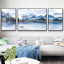 客厅沙ar背景墙三联ic简约新中式水墨山水画挂画壁画