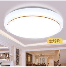 LED吸顶灯圆形卧室ar7现代简约ic灯过道走廊儿童房阳台灯具