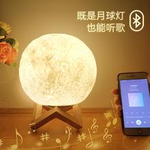磁悬浮月球灯月亮灯创意蓝牙音响(小)夜ar14卧室床ic生日礼物