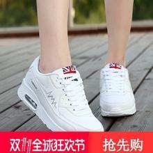 恩施耐ar0正品牌秋ic子2020新式运动鞋学生百搭气垫(小)白鞋潮