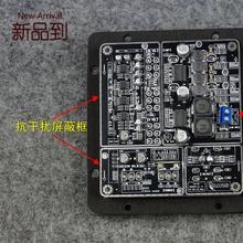 低音炮功放ar2板 2.ic 全数字贴片一体化功放板带独立2.0输出