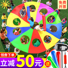 打地鼠ar虹伞幼儿园cl外亲子游戏道具宝宝感统训练器材体智能