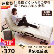 日本折ar床单的午睡cl室酒店加床高品质床学生宿舍床