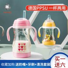 PPSar学饮杯宝宝cl儿喝水杯防呛漏大宝宝两用吸管杯带手柄奶瓶