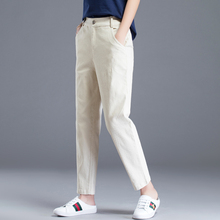 米白休ar米色牛仔裤cl薄式女裤(小)脚哈伦裤九分裤女士白色裤子