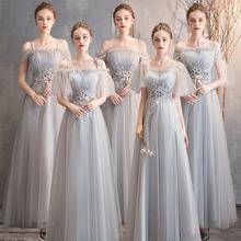 202ar新式灰色姐cl仙气质长式简约大气(小)晚礼服连衣裙女
