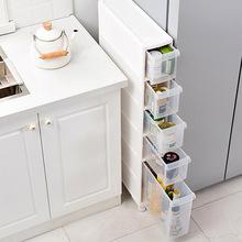 14Car夹缝收纳柜ne缝隙厨房塑料抽屉式储物柜厕所卫生间置物架