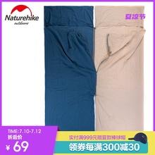 Natarrehikne睡袋内胆纯棉薄式透气户外便携酒店隔脏被罩床单