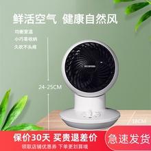 日本爱ar思迷你空气ne家用(小)型静音台式宿舍空调便携式电风扇