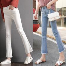 微喇牛ar裤女202ne白色弹力修身显瘦九分裤(小)个子微喇裤喇叭裤