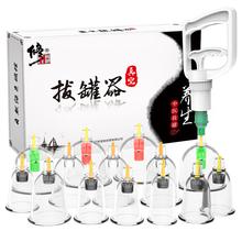 修正真ar24罐装家ne罐吸湿气拔火罐抽气式 非硅胶玻璃