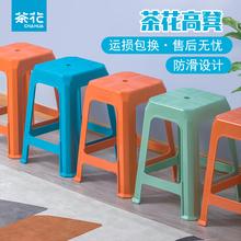 茶花塑料凳加厚简约高凳家