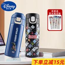 迪士尼ar童保温杯(小)is孩大容量可爱男不锈钢直饮水杯便携杯子