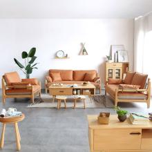 北欧实ar沙发木质客is简约现代(小)户型布艺科技布沙发组合套装