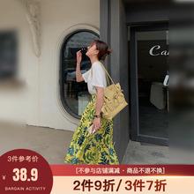大花媛arhy不规则is心机设计感花色印花侧开叉夏高腰半身裙女
