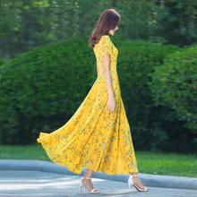 2020新款夏季长款雪纺修身黄色(小)雏ar15连衣裙is印花女长裙