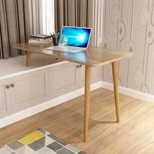 北欧飘ar神器桌子(小)ce脑桌卧室阳台书桌长短腿延伸桌简约现代