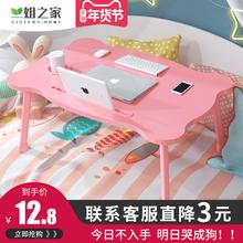 可折叠ar桌子床上用ce上铺懒的学生宿舍学习书桌转角飘窗(小)桌