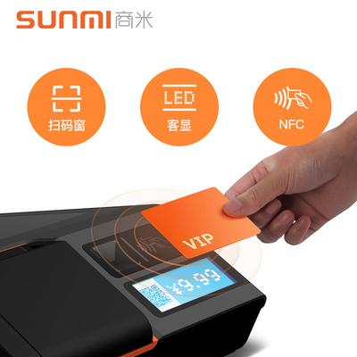 T1marni收银机or餐饮(小)吃奶茶店点单打印一体机触摸屏点餐机超