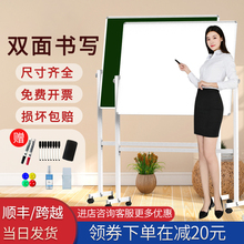 白板支ar式宝宝家用wi黑板移动磁性立式教学培训绘画挂式白班看板大记事留言办公写