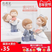 结婚礼ar送闺蜜新婚wi用婚庆卧室送女朋友情的节礼物