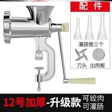 灌肠机ar衣自制灌香wi动(小)型罐腊肠机手工家用做香肠的工具
