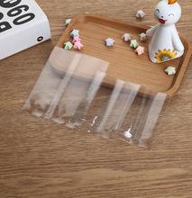 透明锯齿机封袋 饼干袋 月饼蛋黄ar13包装袋wi 约100只热卖