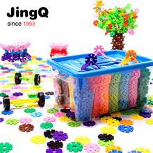 jingqas花片拼插积mb加厚1-3-6周岁宝宝儿童益智拼装玩具