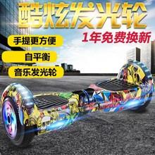 高速款as具g男士两en平行车宝宝平衡车变速电动。男孩(小)学生