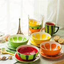 景德镇卡通创意可as5甜品水果og米饭碗碗盘碟勺陶瓷餐具套装