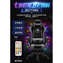 电脑椅as用办公可躺og播游戏竞技椅按摩座椅子转椅