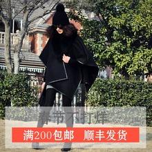 [asdog]秋冬女装新款欧美拼皮边双