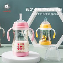 PPSas吸管杯婴儿an防呛漏吸管杯宝宝学饮杯两用戒奶瓶