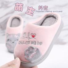 冬季儿as棉拖鞋男女an室内厚底保暖棉拖亲子可爱宝宝(小)孩棉鞋