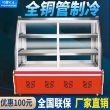 流动保as柜大容量熟an冷冻串串冰箱冷藏展示柜超市点菜卧式