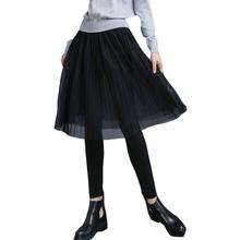 大码裙as假两件春秋an底裤女外穿高腰网纱百褶黑色一体连裤裙