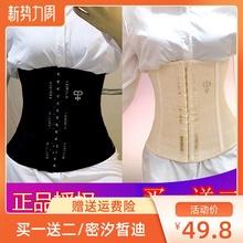 micassty密汐an网束腰带女瘦身收腹产后束腹塑腰抖音同式腰封