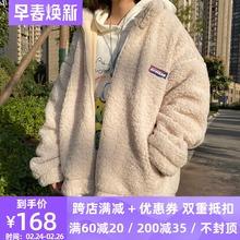 UPWasRD加绒加an绒连帽外套棉服男女情侣冬装立领羊羔毛夹克潮