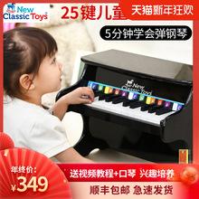 荷兰2as键宝宝婴幼el琴电子琴木质可弹奏音乐益智玩具