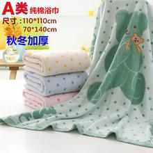 婴儿浴as纯棉新生儿or吸水全棉宝宝正方形盖毯抱被包巾