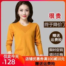 华 哥弟情修身针织衫低领毛衣as11短式套or冬打底羊绒衫上