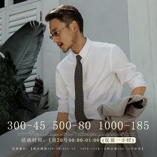 SOAasIN英伦复or感白衬衫男 法式商务正装休闲工作服长袖衬衣