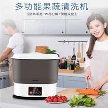 全自动as用洗果蔬蔬ly清洗机多功能超声波活氧清洗食材净化机